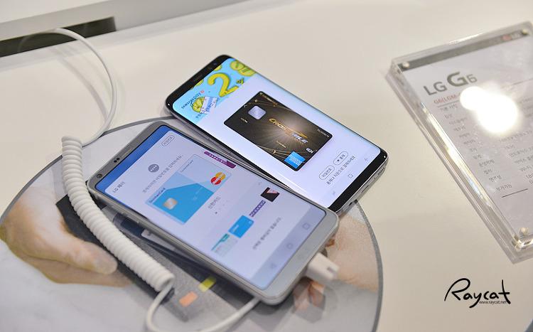 LG 페이와 삼성페이 화면