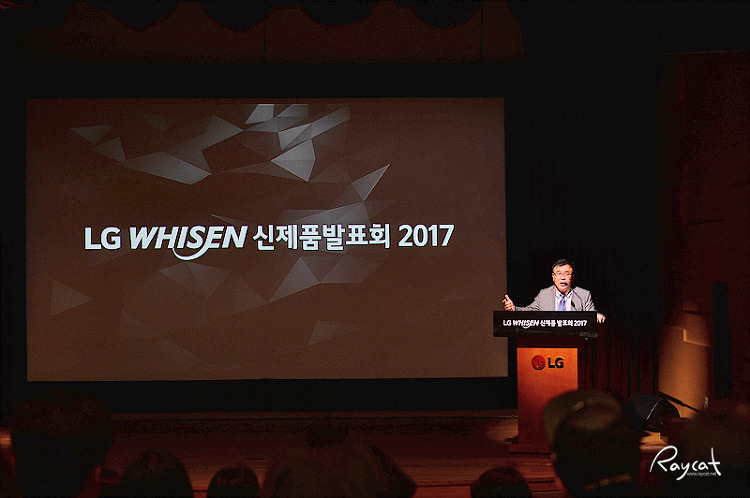 lg 휘센 에어컨 제품 발표회
