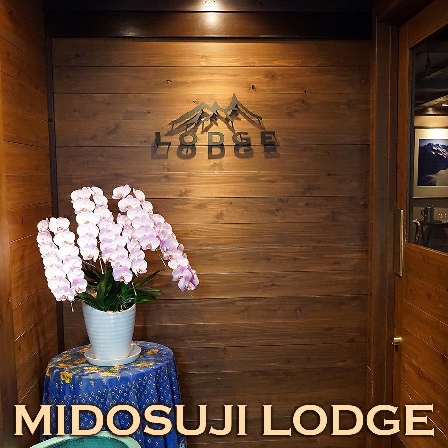 숨은 오사카 맛집을 찾아서~ 일본풍 양식 카츠이 미도스지 롯지