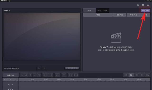 동영상 소리 제거 삭제 오디오 없애는 방법