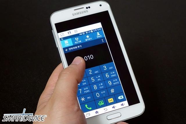 IT 질환, 갤럭시 S5, 삼성, 스마트폰, 한손조작모드, 한 손 조작 모드, 한손 조작 모드, 갤럭시S5, IT질환,