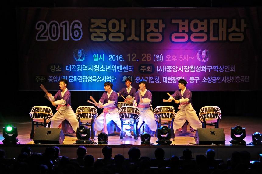 중앙대학교 난타팀