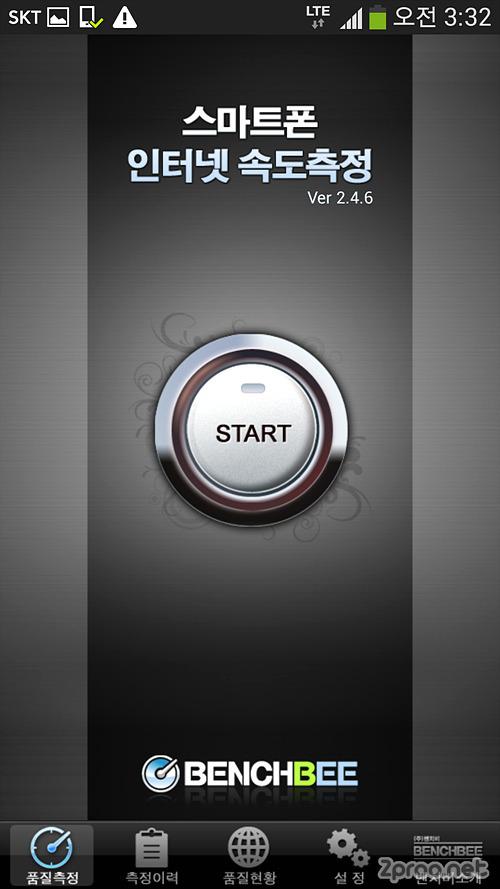 SKT, SKT LTE-A, SKT LTE-A 속도 측정, LTE-A, LTE-A 단말기, LTE-A 속도, LTE-A 스마트폰, LTE-A 속도측정, LTE-A 속도 비교, 갤럭시S4 LTE-A, 갤럭시S4 LTE-A 후기, SKT 갤럭시S4 LTE-A, 갤포아, 갤포아 속도, SHV-E330S, 엘지 지투, 엘지 G2, G2, G2 속도, SKT G2, G2 후기, LG G2, G2 리뷰, SKT 갤포아, 갤럭시S4 LTE-A 속도, 성능, 비교