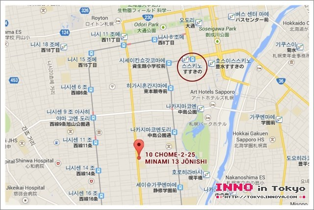 [홋카이도 맛집] 홋카이도에서 초밥을 먹는다면 마쯔리야(まつりや)!