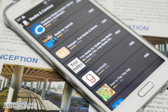 아마존닷컴, 아마존 앱스토어, 아마존스토어, 앱스토어, 구글 플레이 스토어, 앱 다운, 어플 다운 사이트, 어플 무료 다운