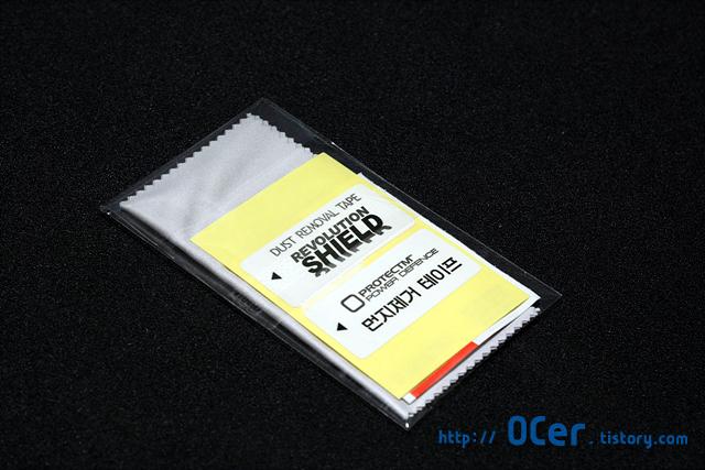 프로텍트엠레볼루션가드방탄필름, 방탄필름, 레볼루션가드, 프로텍트엠 쿨패드, 레볼루션 글라스, 아이폰5 프로텍트엠아이패드2프로텍트엠, 아이폰4프로텍트엠, 넥서스s프로텍트엠, 프로텍트엠부착점, 프로텍트엠sgp, 전신필름, 보호필름, 전신보호필름, hd필름, 레보케이스2, protectm, 갤럭시s4 액정보호필름, 액정보호필름, 갤럭시s4 액정보호필름 추천, 타운포토, 타운리뷰, 이슈, OCER, 스마트폰, 리뷰, It, 타운뉴스, 사진