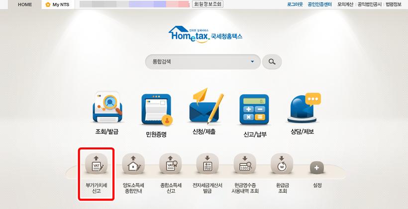 Hình ảnh từ Hàn Quốc Kia Rồi: 222B673C578C5C610BCB53