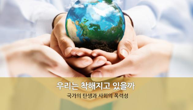 흥미 - Magazine cover