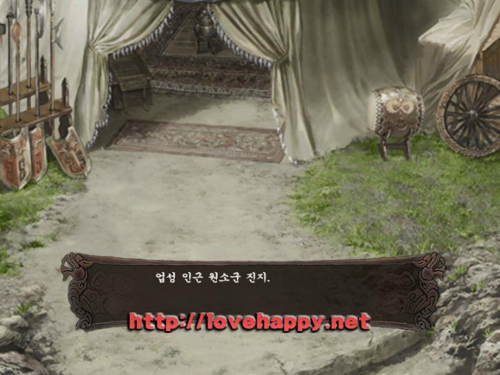 미녀삼국지 - 8화 한복, 원소에게 항복하다. 006