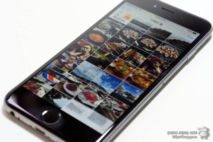 아이폰, 아이폰6s, 잠금화면, 비밀번호, 우회, 주소록, 사진, 접근법, 해제, 풀기