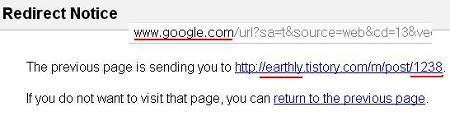 구글 검색엔진의 블로그 유입로그에서의 이상한 행동 - 그 이유가 도대체 무엇인지 상당히 궁금하군요