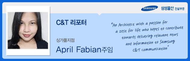 삼성물산 건설부문 동남아총괄 나눔활동 9