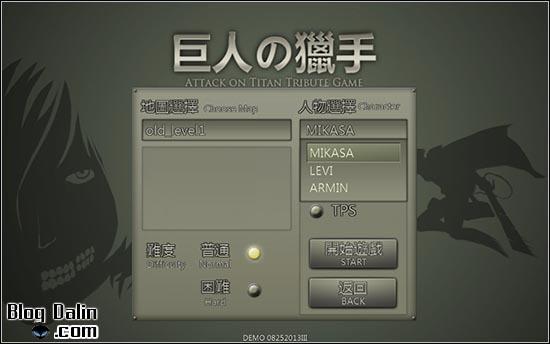 진격의 거인 플래시 게임 플레이 화면_04