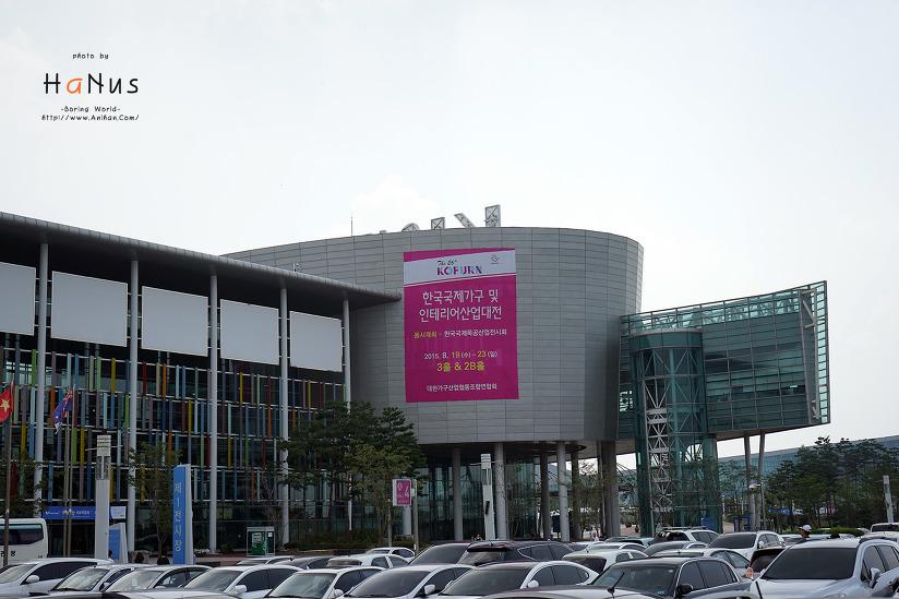 2015 KOFURN 한국국제가구 및 인테리어산업대전 탐방기
