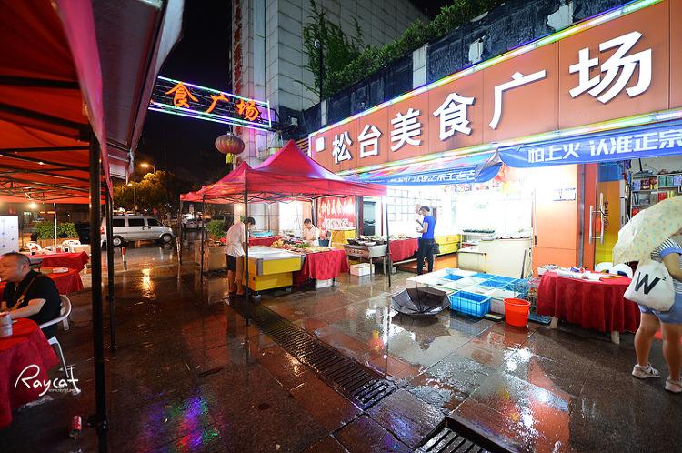원저우 시장