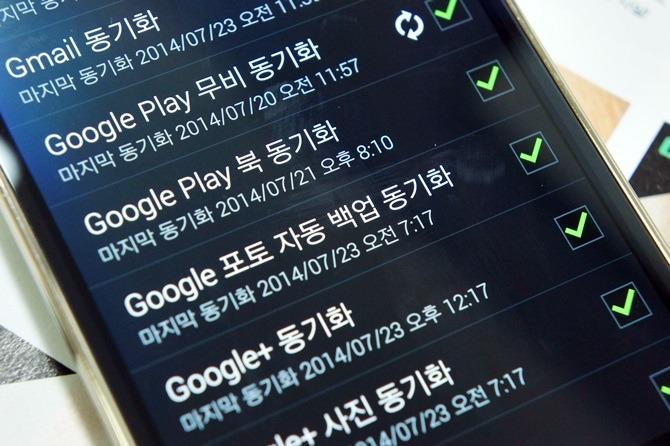 구글 동기화, 구글 연락처 동기화