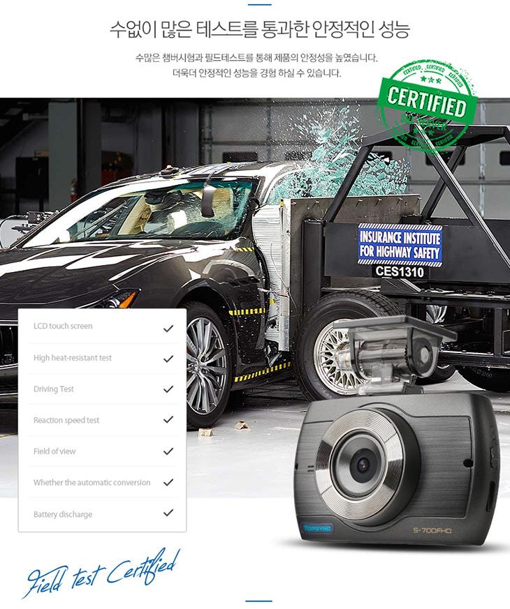 블랙박스, 탑싱크S-700FHD ,시즌2, 특장점, 살펴보기,IT,IT 제품리뷰,자동차 사고가 났을 때 블랙박스는 너무 중요합니다. 그래서 좀 가격대비 스펙 괜찮은 제품을 찾아봤는데요. 블랙박스 탑싱크S-700FHD 시즌2 특장점 살펴보기를 해봅시다. 기존에 있던 제품을 4가지 업그레이드를 시킨 제품 입니다. 블랙박스 탑싱크S-700FHD 시즌2의 주요 업데이트 내용은 새로운 솔루션 적용, 온도 약 10도 개선, 소비전력개선, 환경설정시에도 녹화 지속 부분 입니다. 블랙박스 관련된 유튜브 영상을 너무 많이 봐서 그런지 관심이 많이 가네요.