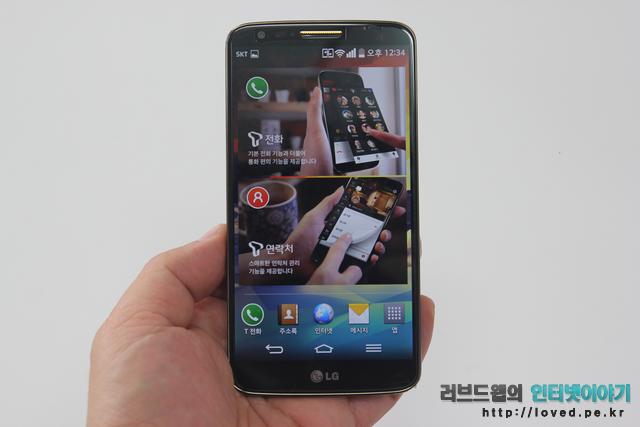 G2 블랙 새로운 기능, T전화, T연락처