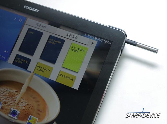 삼성, 삼성전자, S펜, 갤럭시노트 프로, 갤럭시 노트 프로 12.2, 갤럭시노트 프로 12.2, 프로 12.2, 갤럭시노트, 삼성북스, 삼성 허브, 삼성허브, 삼성 북스, 이북, E-book,