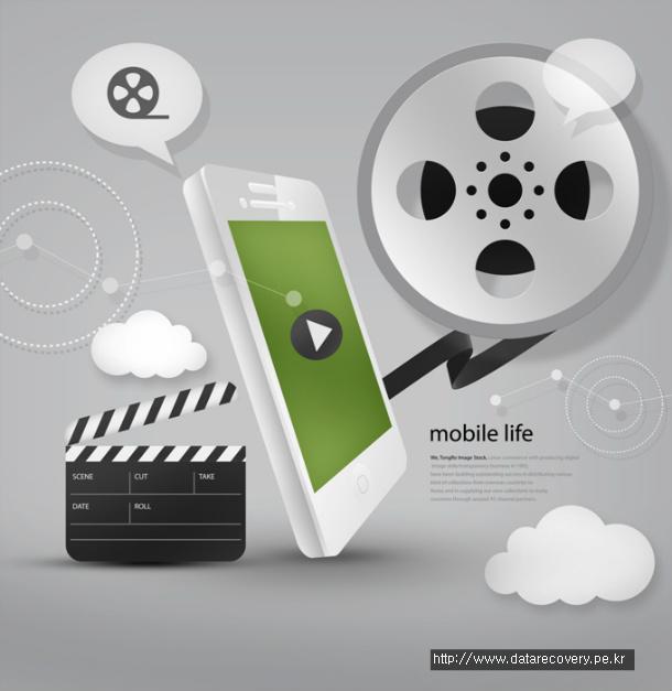 스마트폰 동영상 복원