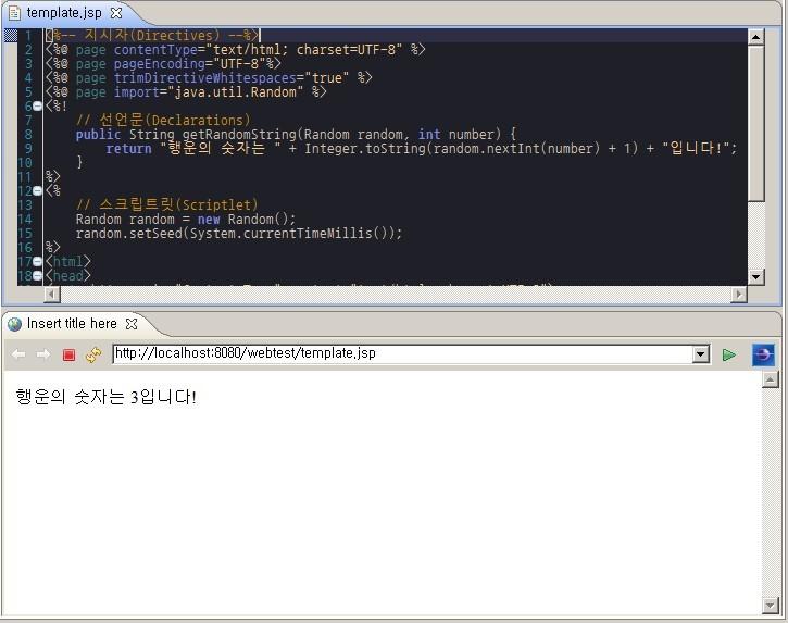 JSP 프로그래밍, JSP 기본 코드 구성, JSP 지시자, JSP 선언문, JSP 스크립트릿, JSP 표현식, JSP 주석, JSP 기초, JSP 코딩