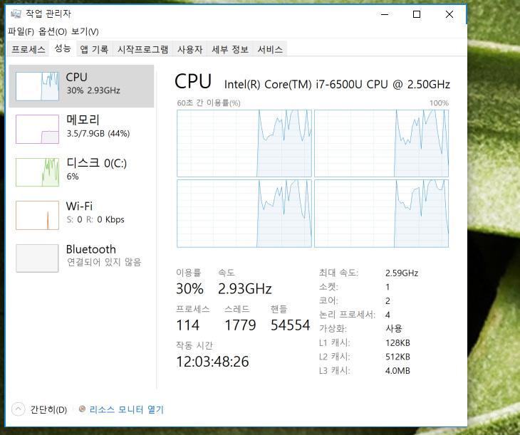 노트북 ,Dell, XPS ,13 ,강하고 ,조용하며 ,빠른 ,델 노트북,IT,IT 제품리뷰,노트북 Dell XPS 13,XPS 13,델,실제로 사용해보니 상당히 맘에 드는 제품이네요. 고성능 프로세서를 사용한 부분도 있지만 전체적인 완성도가 높아보였습니다. 노트북 Dell XPS 13 강하고 조용하며 빠른 델 노트북 이었는데요. 알루미늄으로 상판과 하판을 덮었고 카본무늬를 잎힌 내부의 마감이 상당히 인상적이었습니다. 노트북 Dell XPS 13을 분석해보기 위해서 여러가지 벤치마크를 돌려보고 활용을 해 봤는데요. 장점이 상당히 많은 노트북이네요. 미리 다 말하면 아쉬우니 아래에 글들을 꼼꼼히 봐주세요. 상당히 시간 들여 테스트를 했으니까요.