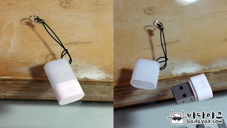 샤오미 와이파이 USB