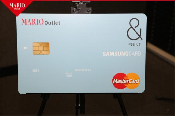 마리오아울렛 삼성카드 할인혜택