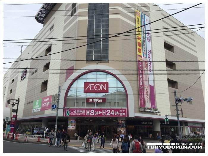 일본의 복합 쇼핑몰 이온(AEON) 마트