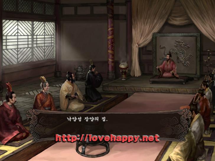 미녀삼국지 - 14화 황궁, 각자의 노림수. 002