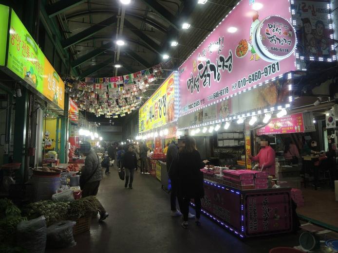강릉 치킨집 닭집 중앙시장 맛집 명성닭강정
