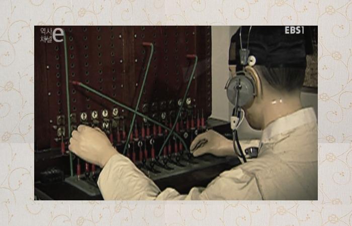 사진: EBS 지식채널에 소개된 조선 말기, 일제 초기의 전화교환원의 모습. 이것은 다이얼 전화기가 보급되기 이전의 모습이다. 장의사 알몬 스트로저(스트로우져)가 발명한 자동교환기가 보급되는데는 오랜 시간이 걸렸다. [스트라우저식 전화기의 역사]