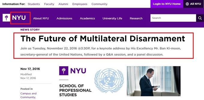 NYU, 반기문 기조연설 홍보
