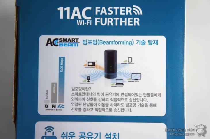 디링크, d-link, ac1750, 듀얼밴드, 공유기, 와이파이, 특징, 기능, 802.11ac