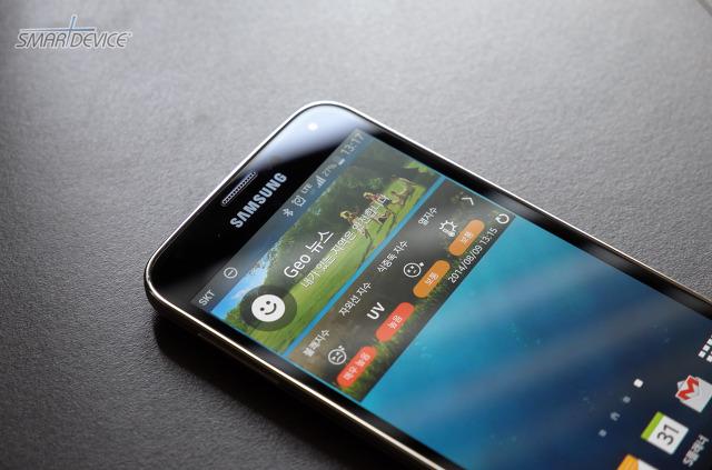 Galaxy S5, Geo 뉴스, Geo 뉴스 Geo 라이프, Geo 라이프, Geo 라이플, Geo 위젯, 갤럭시 S5 광대역 LTE-A, 갤럭시S5, 동파지수, 불쾌지수 위젯, 생활 지수, 식중도지수 안내, 식중독 지수 확인, 위젯, 자외선 지수, 지수 정보, 추천 위젯, 태풍 스마트폰, 태풍 안내, 태풍 확인 스마트폰,