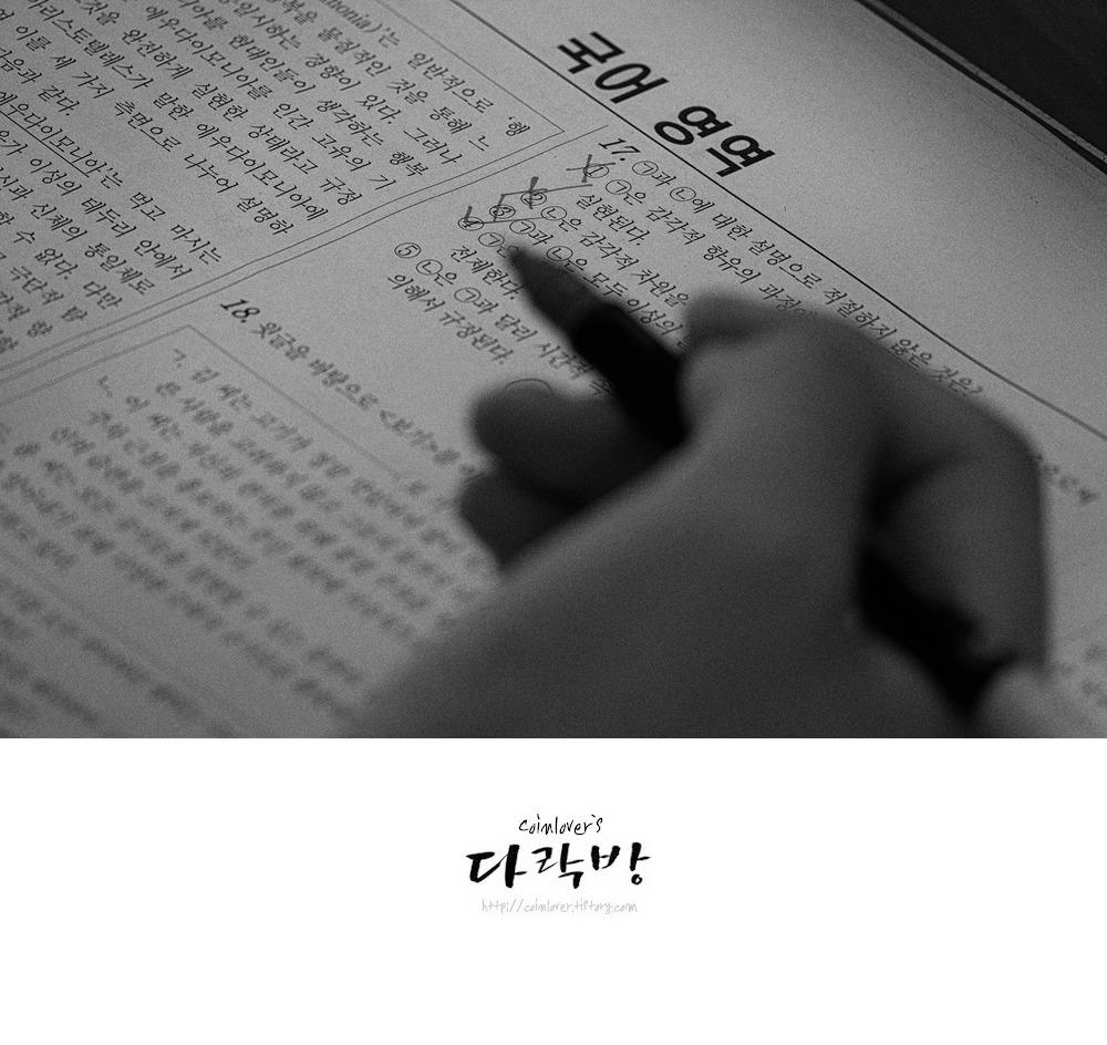 RX10M3 - 11월 모의고사 - 경기도교육청 주관 11월 모평