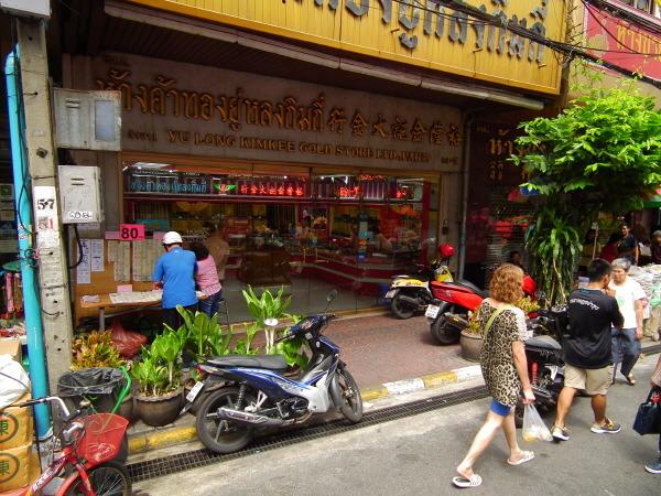 태국 방콕 차이나타운