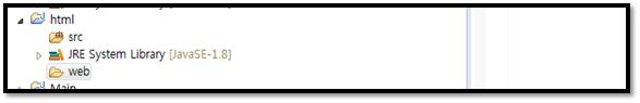 html문서 만들기