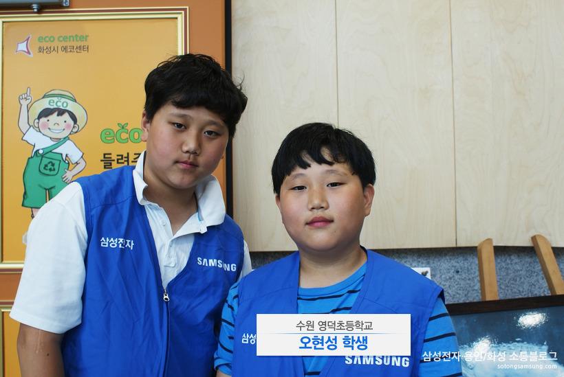 오현성 학생