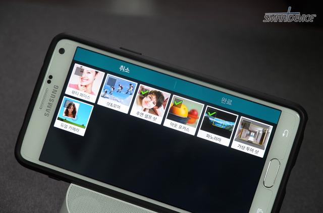갤럭시 노트4 카메라 기능, 갤럭시 노트4 카메라 모드 다운로드, 갤럭시노트4 카메라, 갤럭시노트4 카메라 모드, 노트4 카메라, 노트4 카메라 기능, 노트4 카메라모드, 서라운드샷, 시퀀스 샷, 애니메이션 포토, 음식 모드, 카메라 기능, 카메라 모드, 카메라 모드 다운로드,