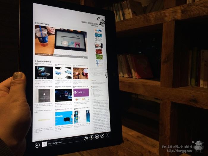 LG, 탭북2, 탭북2014, 카페,
