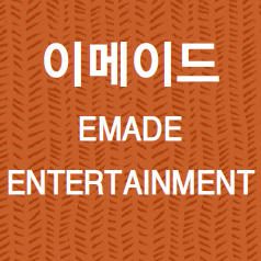 이메이드, EMADE, EMADE ENTERTAINMENT