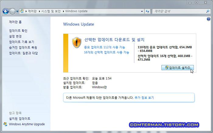씽크패드 P50 윈도우 업데이트 설치