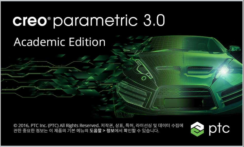 Ptc Creo Parametric   For Designers Rd Edition Pdf