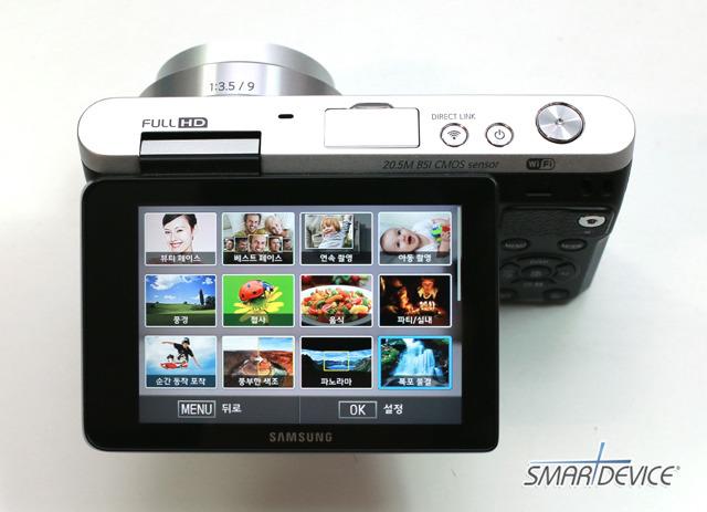 삼성전자, 삼성 카메라, NX 미니, NX MINI, NX 미니 활용, NX 미니 셀카, 셀카 이쁘게, 셀카 예쁘게, 셀피, 여자 카메라, 여성용 카메라