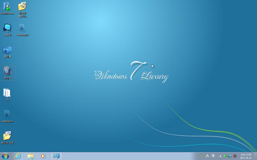 Ko windows 7 ultimate k x86x64 gift t