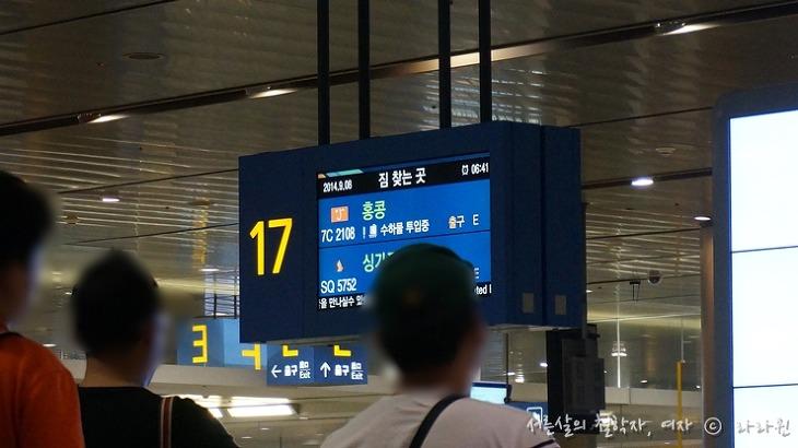 홍콩공항 새벽, 제주항공 새벽 비행기, 홍콩 새벽비행기,