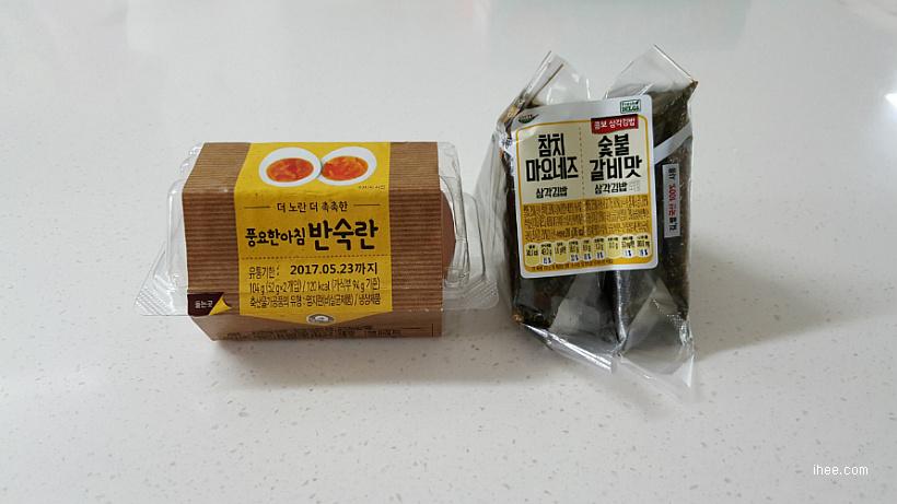 롯데마트 반숙란과 삼각김밥