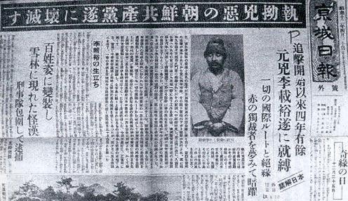 김형윤의 <마산야화> - 126. 일간 신문지국
