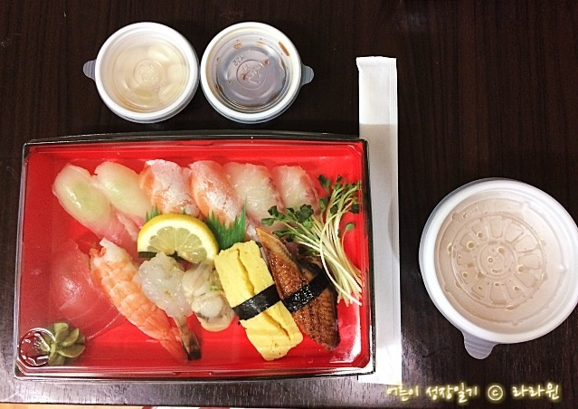 유라쿠 초밥 포장